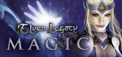 精灵遗产:魔法