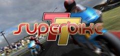 超级自行车TT