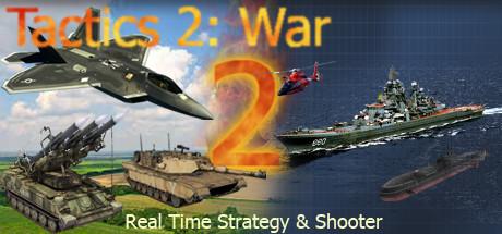 策略2:战争