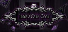 拉米亚的游戏室