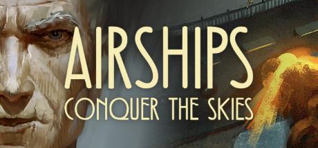 飞艇:征服天空