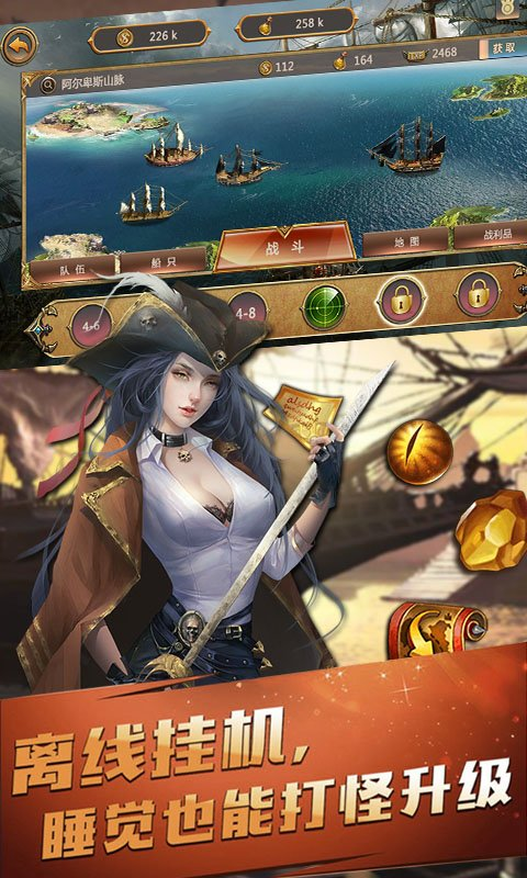 海岛战争游戏截图第1张