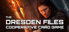 德累斯顿档案合作卡游戏