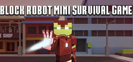 方块机器人迷你生存游戏