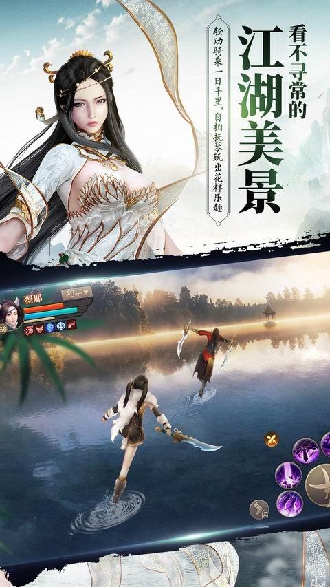 刀剑斗神传截图第5张
