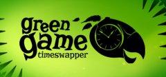 绿色游戏:蒸蒸日上