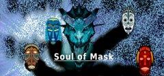 面具的灵魂