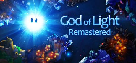 神之光:重制版