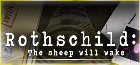 罗斯柴尔德:苏醒的绵羊