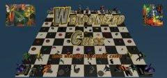 武器化国际象棋