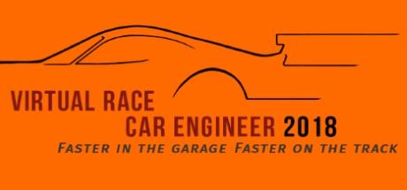 虚拟赛车工程师2018