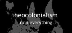 新殖民主义