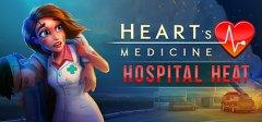中心医院 - 医院热潮
