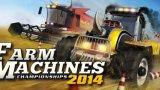 2014年度农机锦标赛