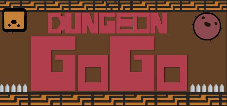 DungeonGOGO