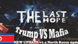 最后的希望:川普大战黑手党