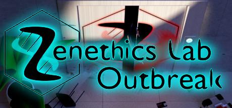 Zenethics实验室:爆发