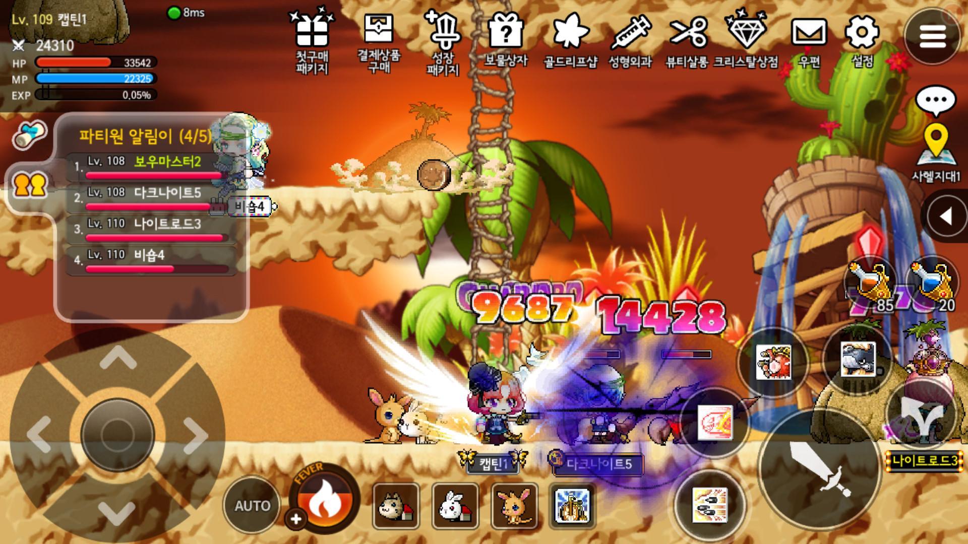 《冒险岛M》是一款延续了原作PC线上游戏《冒险岛》特点的 MMORPG 手游。在游戏中可以体验到和好友们交流、结盟等乐趣,还有5种冒险家角色供玩家选择。在特设的精英副本中狩猎越强的怪兽获得的奖励越丰厚,精英副本按等级进入,独自完成或组队完成皆可。如果厌倦的嘈...