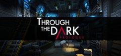 《穿越黑暗:序幕》