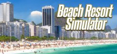 海滩度假胜地模拟器