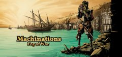Machinations: Fog of War