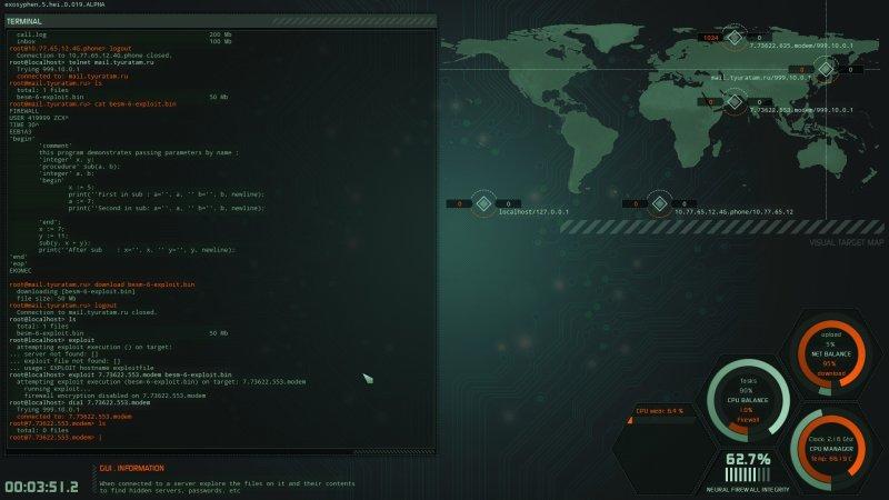 Hacker Evolution IMMERSION截图第7张