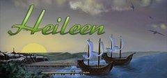 Heileen 1:远航