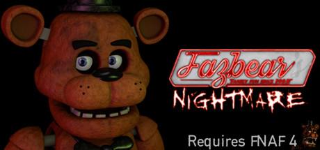 玩具熊噩梦