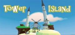 塔岛:探索,发现和拆卸