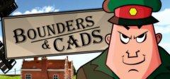 Bounders和Cads