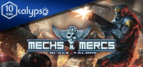 机械和Mercs:黑爪