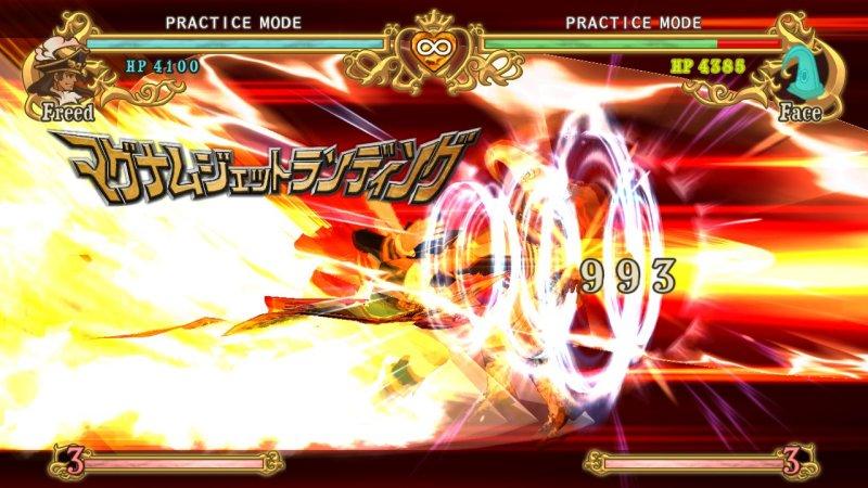 Battle Fantasia -Revised Edition-截图第3张
