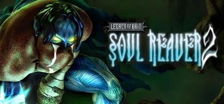 凯恩的遗产:灵魂劫掠者2