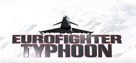 欧洲战斗机台风
