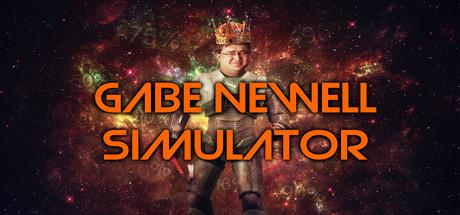 Gabe Newell模拟器2.0