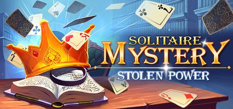 纸牌神秘:被盗的力量