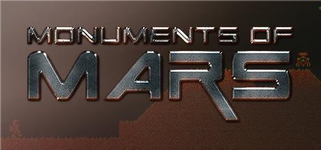 火星纪念碑