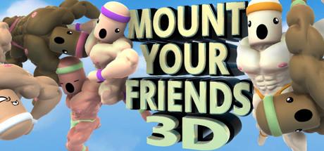 装载你的朋友3D:一个坚强的人是很好的攀登