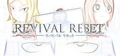 REVIVAL RESET
