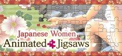 日本女性:动态拼图