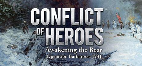 英雄冲突:唤醒熊
