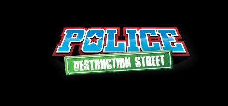 警察:毁灭街头