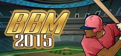棒球巨星2015