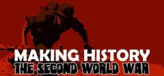 创造历史:二战