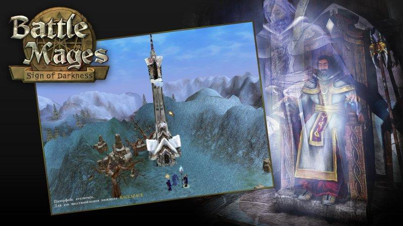 魔法之战:黑暗征兆截图第2张
