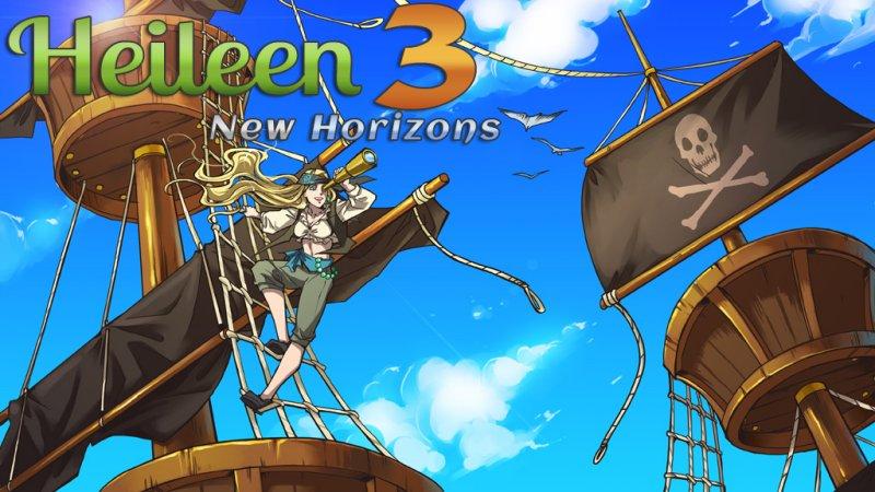 新世界旅程3:新视界截图第1张