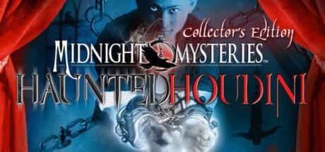 午夜迷踪4:胡迪尼的阴魂