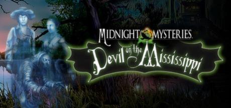 午夜之谜3:密西西比河之恶魔
