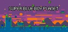 超级蓝色男孩行星