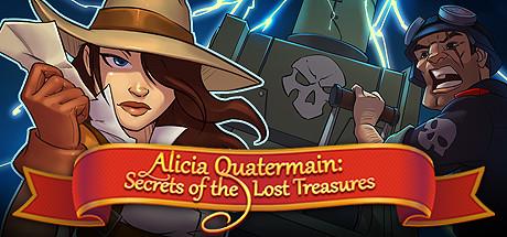 艾丽西亚:遗失珍宝的秘密